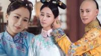 大咖剧星 2017 《龙珠传奇》看杨紫花样撩皇帝 99