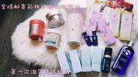 【Echo】全球邮寄彩妆护肤购物网站&第一次淘宝转运经历 | Superbuy