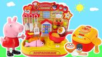 小猪佩奇做饭趣味厨房玩具 98
