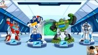 变形金刚:救援机器人第9期:打败摩洛哥博士重建科技城 ★玩具机器