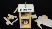 激光切割机切割胶合木板——滑翔机