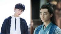 网曝王俊凯主演《仙剑4》 女主角系大7岁的热巴
