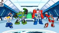变形金刚救援机器人灾难来袭第6期:傀儡机器人★汽车人玩具