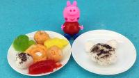 小猪佩奇做超人气日本食玩熊猫便当盒 08