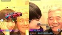 赵本山与女儿直播日赚444万 曾被贾乃亮打赏百万要现金给甜馨
