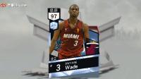 【布鲁NBA2K17实况】梦幻球队:钻石德怀恩韦德!热火队总决赛MVP