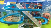 汪汪队立大功滑滑梯玩具 面包超人 花园宝宝 137