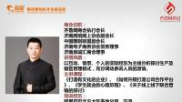 2017雕刻就业指导(上)-欣华雕刻机培训学校出品