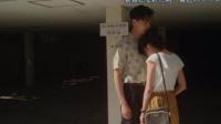 韩国电影 爱的成人式 精彩花戏!