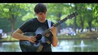 【指弹吉他】东京食尸鬼OP 1 - Unravel丨Eddie van der Meer