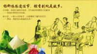 端午节与爱国诗人屈原的故事 今日视点 广东好书院