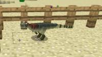 我的世界 侏罗纪世纪 恐龙公园 第31集