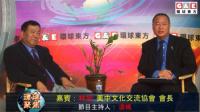 八一南昌起义90周年丨环球聚焦 环球东方