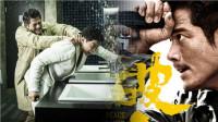 郭富城新片《破局》首曝海报 一改往日正派形象挑战坏警察角色 46