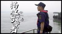 这是杭州最水的工作,能坚持下来的却没几个