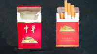 魔术揭秘:空盒来烟!学会不用再买烟?简单易学
