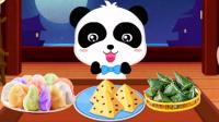 宝宝巴士 中华美食 学习制作面条 糖葫芦 元宵汤圆和包饺子