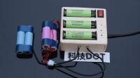 电动车锂电池, 18650锂电池组装过程