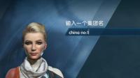 游戏中中国的发展第二阶段