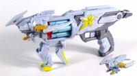 小猪佩奇玩星兽猎人凯炎星兽神枪玩具 161