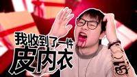 MelodyBlur-最近爱用品分享(护肤,内衣等)