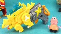 小猪佩奇玩星兽猎人电击星兽神枪玩具 119
