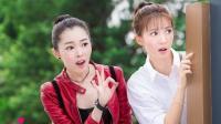 小情人电视剧全集1、2、3、4集