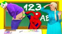 蜘蛛侠 和 滑稽角色 在 学校 恶作剧 攻击 Spiderman Joker AT SCHOOL PRANKS ATTACK!