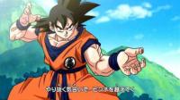 【小梁】龍珠Z:突破極限自制翻譯中文字幕EP4