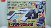 【完结(?)】手机搜查官7(手机侦查队)玩具介绍第十一集——支援机SolidDriver(骑士)