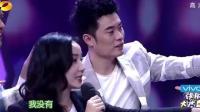 《爱情公寓》陈赫吐槽李佳航微信网名, 非主流名字太奇葩!