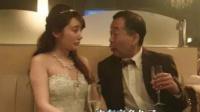韩国电影 明明不喜欢 女主身材太美了