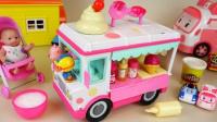 0086 - 婴儿娃娃和冰淇淋汽车玩具做冰淇淋玩doh