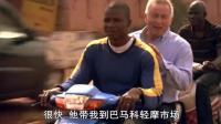 中国摩托车在非洲大受欢迎, 价格不到英法一半、质量却更好还实用
