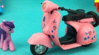 小马宝莉紫悦的声光合金车模Q版摩托车 25