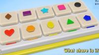 幼儿英语启蒙 美国学前教育 彩色印章玩具学习10种颜色和形状