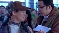 《人在囧途》王宝强的精彩搞笑片段