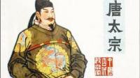 大唐二十帝歷史真實畫像