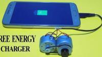 不用电也可以给手机充电, 你知道吗? ?