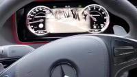 奔驰 S63 AMG 内饰无敌了, 仪表盘更是完美