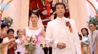 《百万新娘》袁咏仪婚礼上走红毯全程面无表情