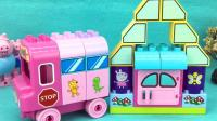 小猪佩奇积木玩具 拼装巴士和小房子 64
