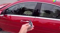 奔驰汽车就是不一样, 启动按键还能这样玩!