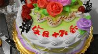 蛋糕裱花手法