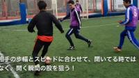 踢出我天地: 日本小场王Jaky最新实战技术大片