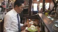 《孤独的美食家》沙拉造型激似富士山,松重丰被意大利干酪俘虏
