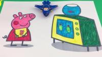 涂颜色水彩画玩具 小猪佩奇看电视 82