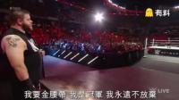 懂中文是多么的重要啊! 美国WWE赛场, 约翰塞纳用