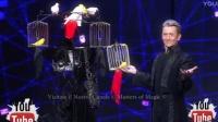 那些年追过的魔术师之 Gerald le Guilloux