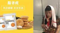 杜海涛代言的减肥饼干摊上事! 每经记者实地探访公司所在地